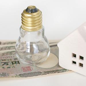 九州電力が2019年4月値下げ!2つの新プランの電気料金も紹介