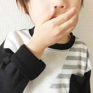 咳から予想する嫌な予感