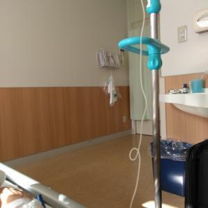入院二日目