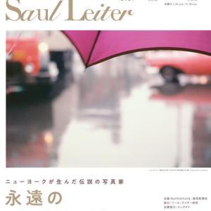 渋谷Bunkamuraで、「ソール・ライター展」をみてきました。