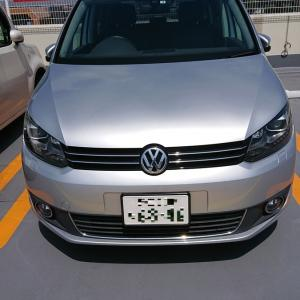 車両保険の不可解さ:VWトゥーランからポロへ