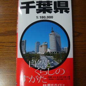 千葉北部の古道「鮮魚街道」:これを「なまみち・なまかいどう」と読むのだそうです。