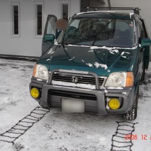 クルマの雪への備え