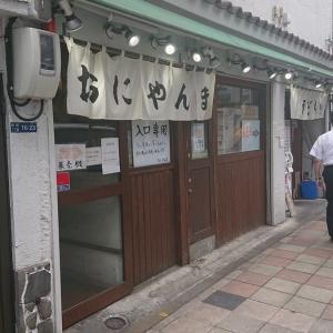 酷暑の都内で:今度はおにやんま新橋店のおろし醤油うどん⇒と、新橋お多幸のおでん