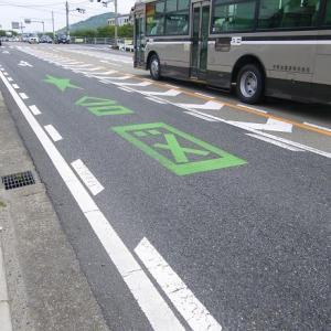 岡山県内にある特殊な標識