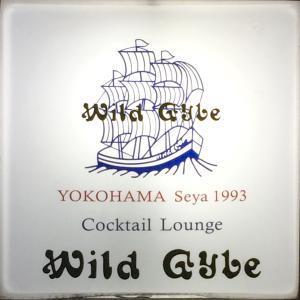 ワイルドジャイブ Wild Gybe (瀬谷)