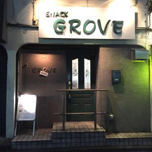Grove グローブ (町田)