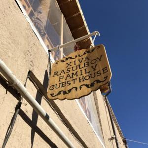 【ウズベキスタン】世界遺産の街ヒヴァのオススメの宿