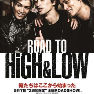 映画『ROAD TO HiGH&LOW』★ハイロー沼に足踏み入れてみた(^^♪