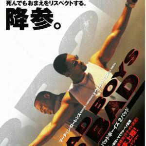 映画『バッドボーイズ2バッド』★スゴ過ぎてヒド過ぎて最高に面白すぎる(^^)/