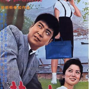 映画『若い人』★小百合さんの美しい若さの魅力は無敵!(^^)/