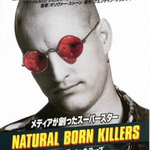 映画『ナチュラル・ボーン・キラーズ』★殺戮と熱愛の鮮烈なコラージュ…ヤバ(汗)