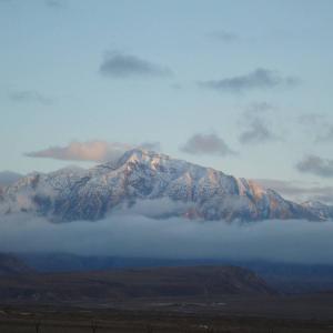 アフガンの登山家チーム、ヒンドゥークシュ山脈の4500メートルの山頂に登頂成功