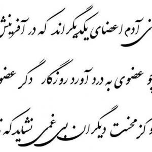 ペルシア語を格好良い書体に変換してみよう