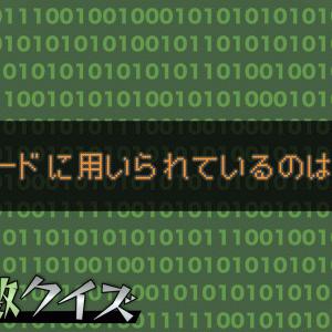 n進数クイズ