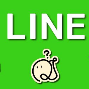 LINE進出!