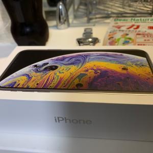 iPhoneXsに機種変更してきました【携帯電話】