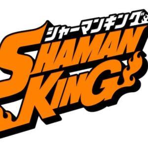 シャーマンキング完全新作TVアニメ|放送内容、あらすじ、声優情報など紹介【2021年4月放送開始】