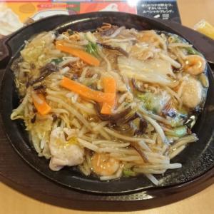 【日本美食紀行】小樽 牡蠣と海老の五目あんかけ焼きそば@ガスト芦屋店(芦屋市楠町)