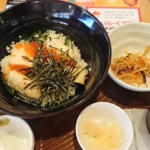 【日本美食紀行】岩手 鮭ハラスといくらのはらこ飯丼@ガスト芦屋店(芦屋市楠町)