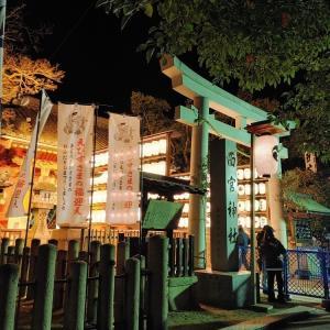 西宮神社の十日戎に行ってきました。