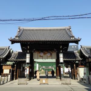 大阪天満宮に初詣をしました。