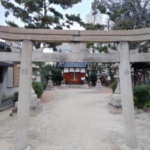 東鳴尾皇太神社に初詣をしました。