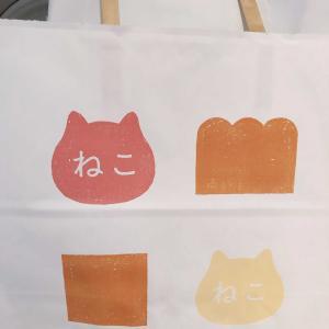 ねこねこ食パンを買う(^^)