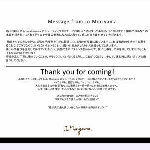 自己嫌悪で眠れない私、世界的カメラマンJo Moriyamaさんから届いたメッセージをかみしめる