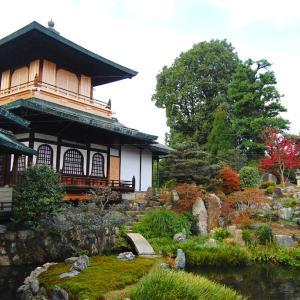 庭園47 大徳寺塔頭芳春院庭園 小堀遠州と「昭和の小堀遠州」の競演