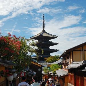 京都でドラクエウォークしながら東山散策