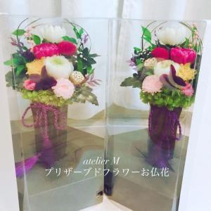 プリザーブドフラワーお仏花