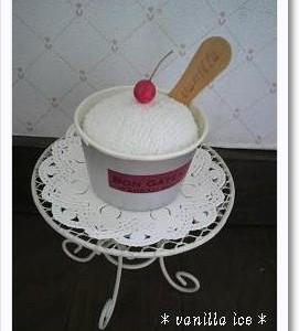 アイスクリームのピンクッション(過去の作品)
