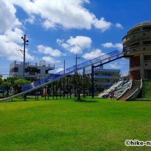 【2019年】沖縄市のマンタ公園は巨大滑り台があって楽しいですよ!