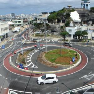 沖縄県内のラウンドアバウトは3カ所!場所や通行の仕方などを教えます