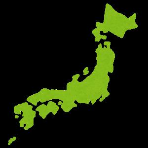 「本州」「四国」「九州」の名前の由来について調べてみた!