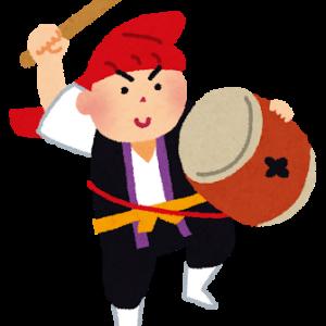 エイサーとは?沖縄のお盆や祭りで見られる伝統芸能の踊りです!