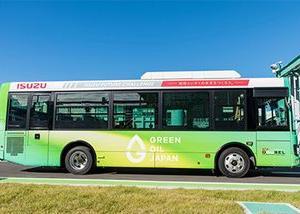 いすゞ、ユーグレナ社、軽油を100%代替可能な次世代バイオディーゼル燃料が完成