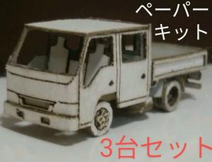 (キハ工房)【1/150】トラック いすゞエルフ 5代目 ダブルキャブ 3台セット