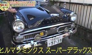 12/2夜BS朝日「昭和のクルマといつまでも」ヒルマンミンクス