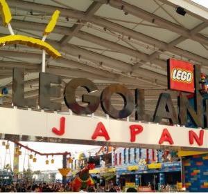【レゴランド名古屋】雨でも楽しめるおすすめアトラクションは?