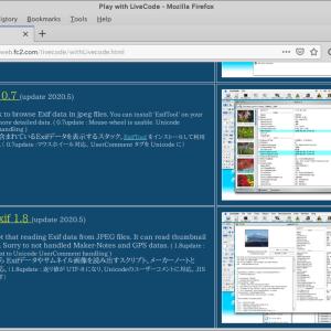 Exifs0.7アップロード -Livecode