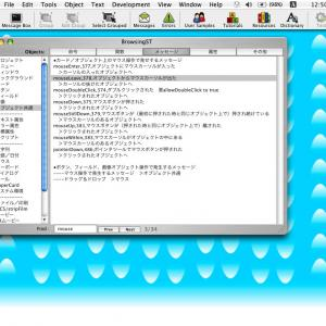 BrowsingSuperTalk -livecode
