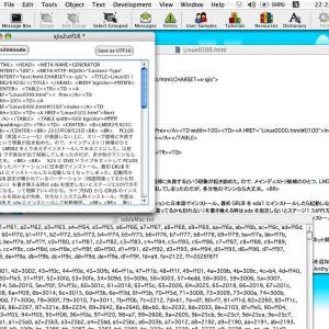 S-JIS を UTF16 に -livecode
