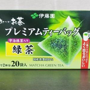 お~いお茶プレミアムティーバック宇治抹茶入り緑茶を飲んでみた