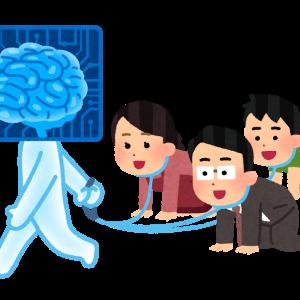 AIを「使える人」がいない会社にAIを導入すると危険