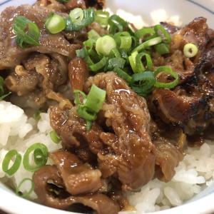 今日もランチで松庵へ。炙り焼肉丼を食べてきた。