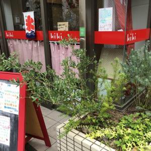 【浜松にあるおすすめのかき氷】kikiで今年初のかき氷を食べた