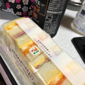 【我が子の家来増えるw】ダイエット107日目(10月13日)