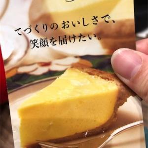 【伝説のチーズケーキ!!】ダイエット273日目(3月29日)